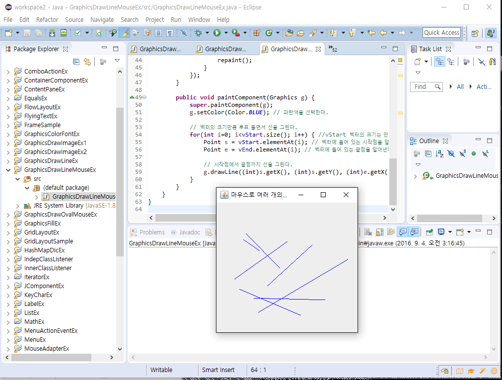 Drawing Lines With Mouse In Java : Online view java