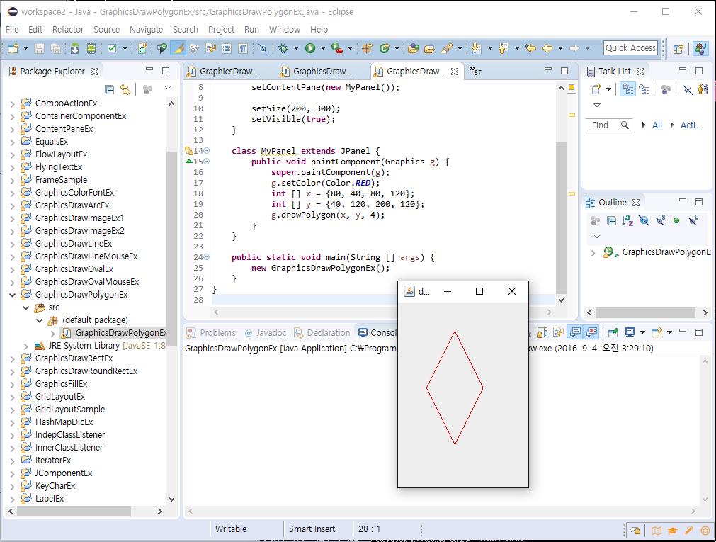 Online View Java